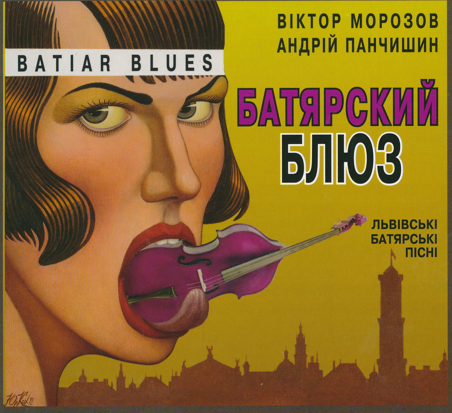 Batiar Blues CD                   Cover